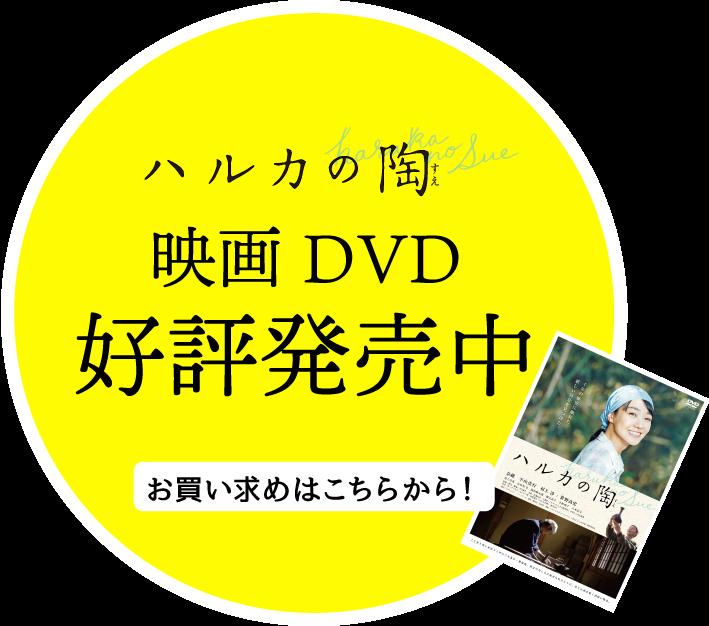 harukanosue.official.ec